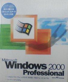 Sa3a0286