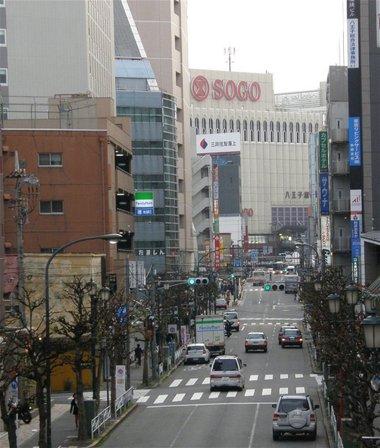 Hachiojisogou