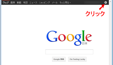 Googlesearch1
