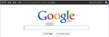 Googlebar