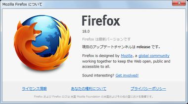 Firefox18