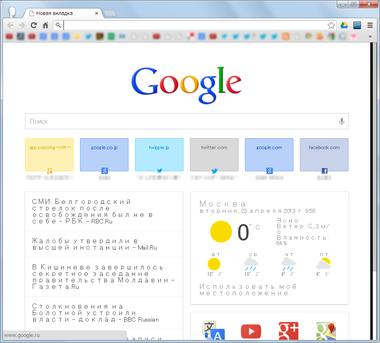 Googlenow2_2