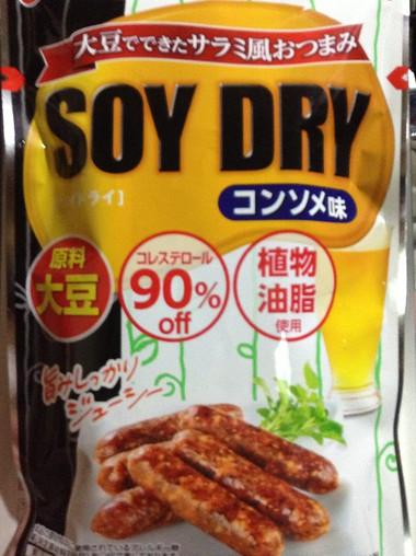 Soydry1