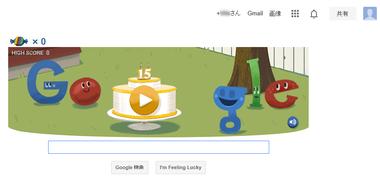 Googlelogo15