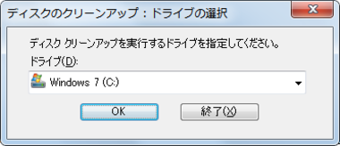 Diskcleanup2