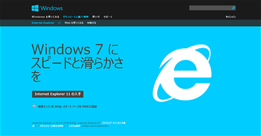 Windows7downloadpage