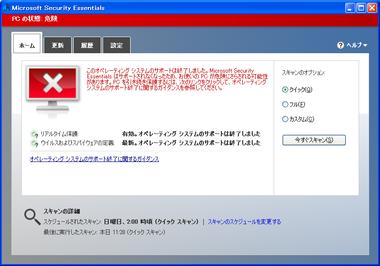 Securityessential1