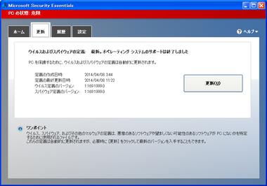 Securityessential2