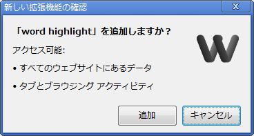 Word_highlight2