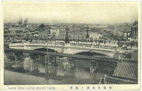 日本橋(明治44年 1911年)