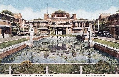 帝国ホテル新館ライト館(1923年)