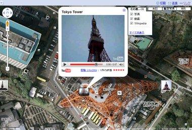 Googlemap_etc_2
