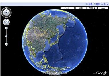 Earthview0