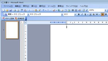 Wordspace0