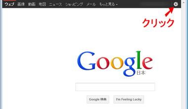 Googlesearch1