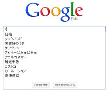 Googlek