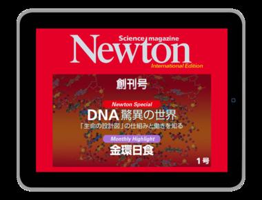 Nievol1_cover