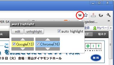Word_highlight5_2