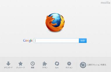 Firefox131