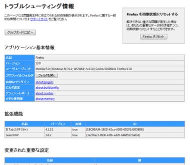 Firefox132