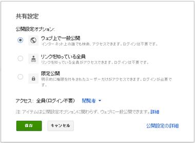 Googledrive1