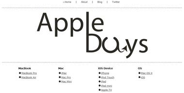 Appledays1