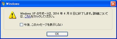 Winxp2