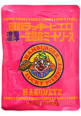 函館ラッキーピエロ・濃厚一生懸命ミートソース