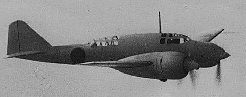 一〇〇式司令部偵察機(キ64)