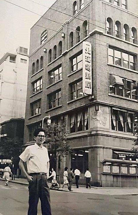 北海道新聞社銀座ビル(旧東京支社)昭和39年