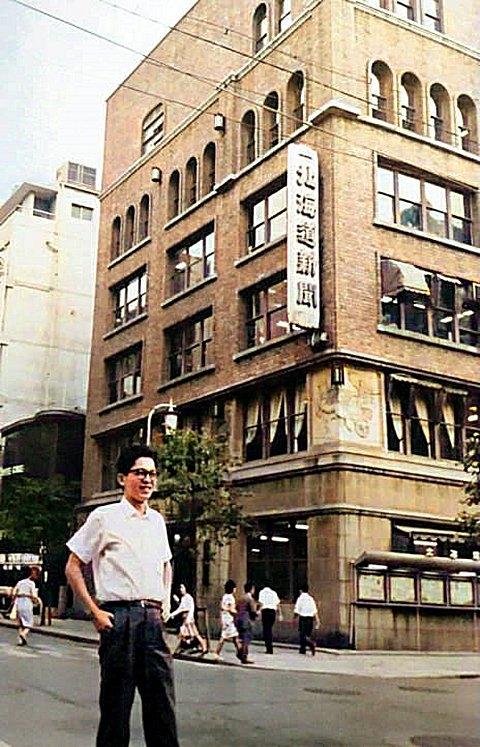 北海道新聞社銀座ビル(旧東京支社)昭和39年 AIカラー化