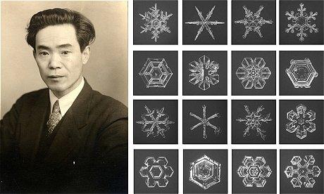 中谷宇吉郎博士と雪の結晶