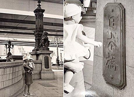 日本橋(昭和39年8月)