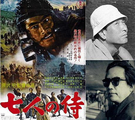 七人の侍ポスター(左)と黒澤明監督(右上)と橋本忍氏(右下)