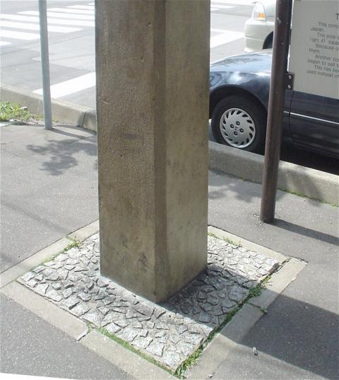 日本最古のコンクリート製電柱の底面