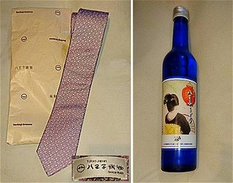 八王子織物ネクタイと小澤酒造桑の都「八王子をどり限定ラベル」