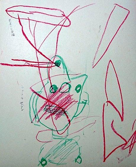 あの子が描いたウルトラセブン(昭和42年)