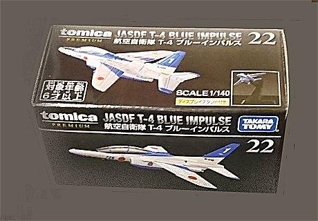 トミカ トミカプレミアム 22 航空自衛隊 T-4 ブルーインパルス